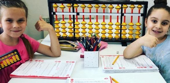 Занятия понаправлению «Ментальная арифметика» вакадемии Aya &Kids