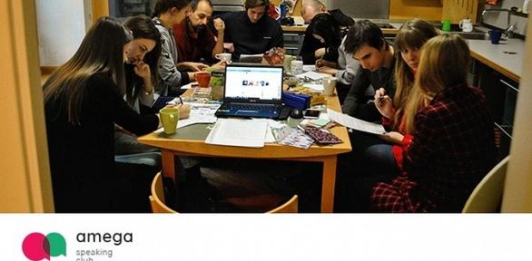 Месяц занятий поанглийскому языку отшколы английского языка A-Mega School