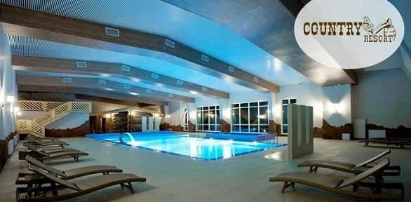 Отдых всентябре и октябре посистеме «всё включено» вотеле Country Resort