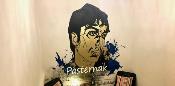 Отдых вМоскве спроживанием вотель Pasternak Hostel