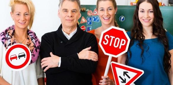 Обучение вождению для получения прав вавтошколе «Форсаж»