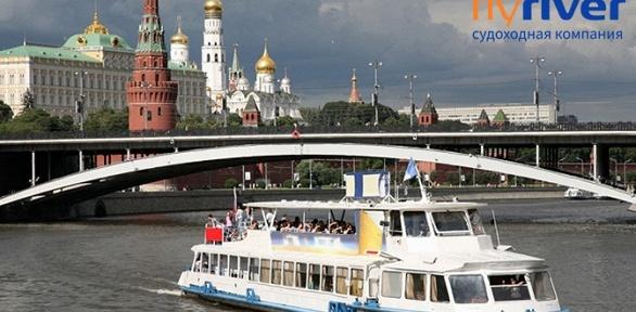 Утренняя прогулка поцентру Москвы откомпании Flyriver
