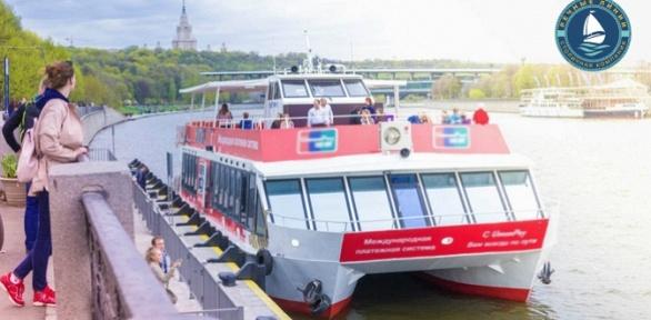Прогулка поМоскве-реке отСК«Речные линии»