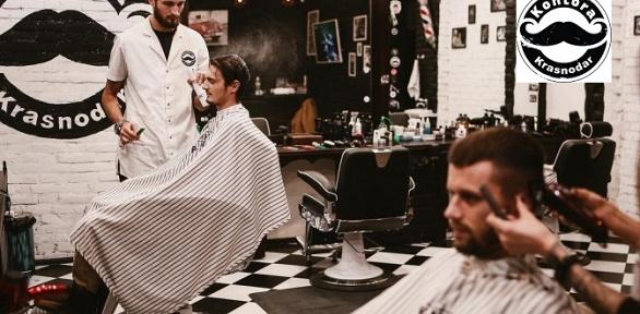 Коррекция бороды иусов, мужская стрижка вбарбершопе «Контора»
