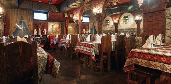 Меню бара икухни вресторане грузинской кухни «Шашлыков»