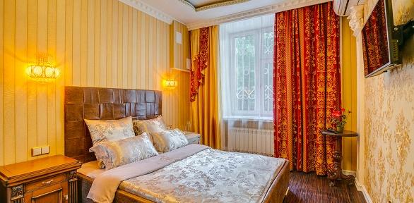 Романтический отдых сужином вотеле Golden Hotel