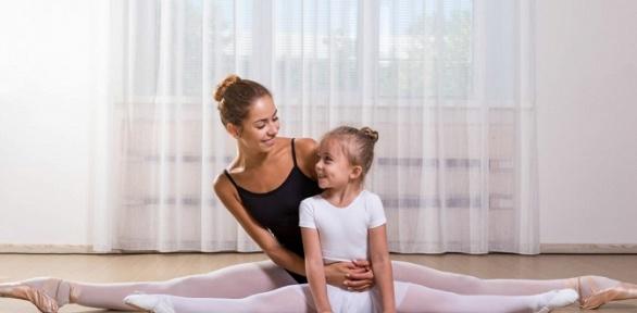 4, 8или 12занятий балетом для ребенка отшколы «Русский балет»