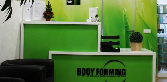 Занятия наEMS-тренажере встудии Body Forming