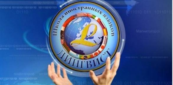 1, 2или 3месяца онлайн-занятий английским вшколе «Лингвист»