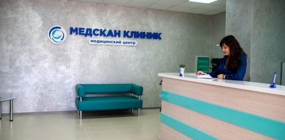 Комплексное УЗ-обследование щитовидной железы вмедцентре «Медскан клиник»