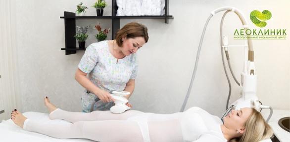 Сеансы LPG-массажа вмедцентре «Леоклиник»