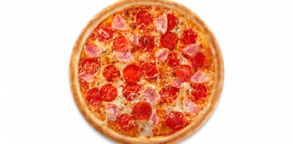 Большая пицца впиццерии «Сам пицца» за полцены
