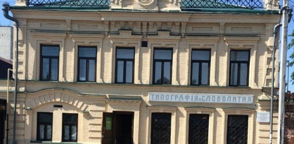 Проживание вцентре Казани вгостинице «Народный дом»