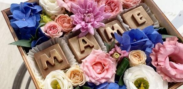 Подарочные наборы сцветами исладостями