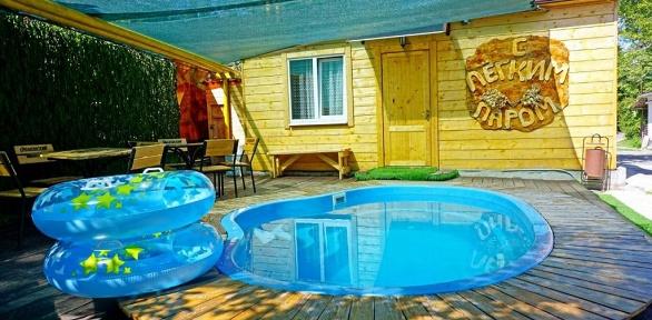 Отдых напобережье Черного моря вгостевом доме «Дом друзей»