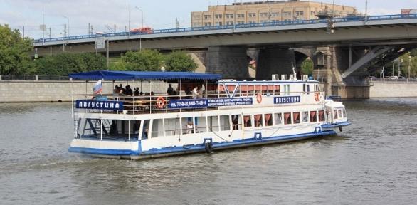Прогулка поМосква-реке «Золотой маршрут» откомпании «Августина»
