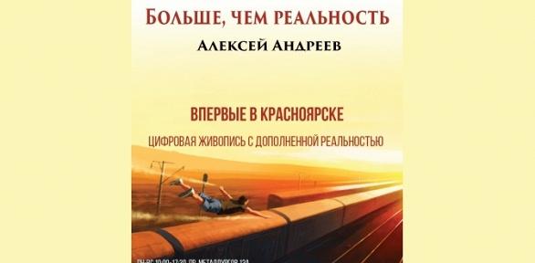 Билет навыставку навыбор для двоих отмузея «Мемориал Победы» заполцены