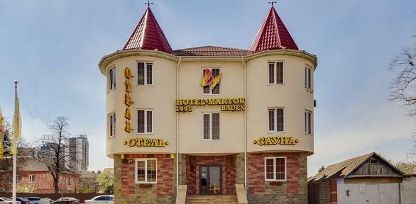 Отдых вдвухместном номере сзавтраком вотеле Villa Baden Krasnodar