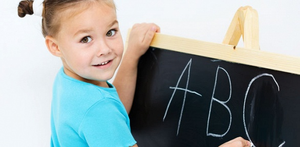 Занятия поанглийскому языку вобразовательном центре «Альбион плюс»