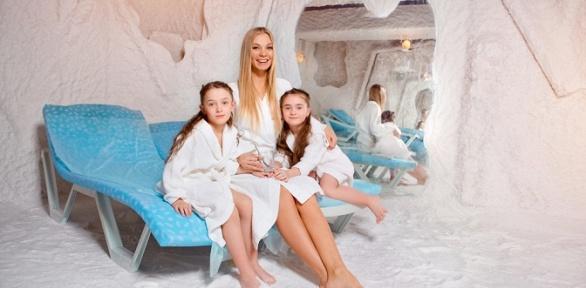 Посещение соляной пещеры «Ариэль»
