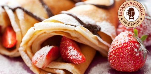 Блюда инапитки вкофейне «Шоколадница» заполцены