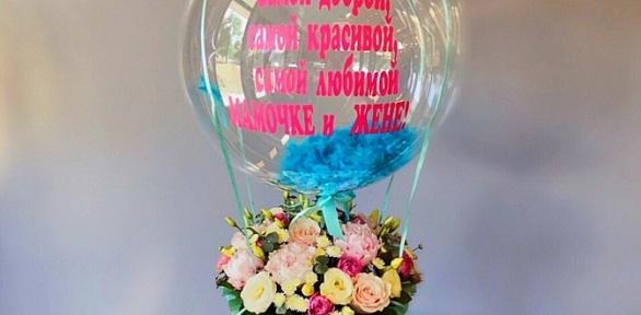 Цветы в коробочке и шар Bubble