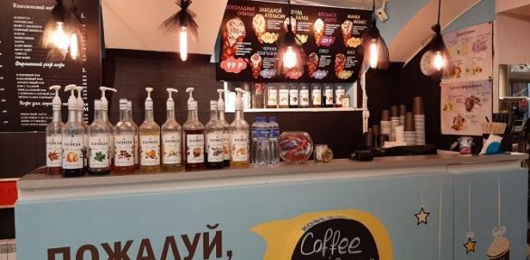 Гонконгские вафли икофе вкофейне Coffee isReal заполцены