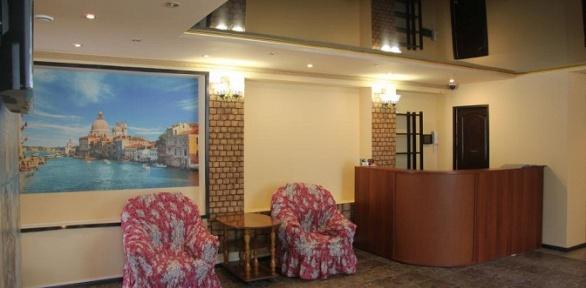 Отдых вномере категории стандарт или люкс вмини-гостинице A-Otiel