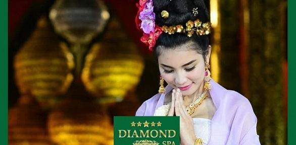 Тайская, тибетская, индийская программа массажа всети салонов Diamond SPA