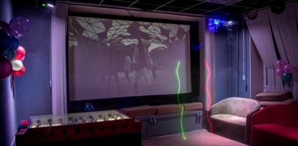 """Посещение кинотеатра от«GameCinemaLoft """"Гараж""""»"""
