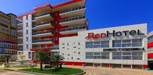 Отдых вАнапе сзавтраком вгостинице Red Hotel