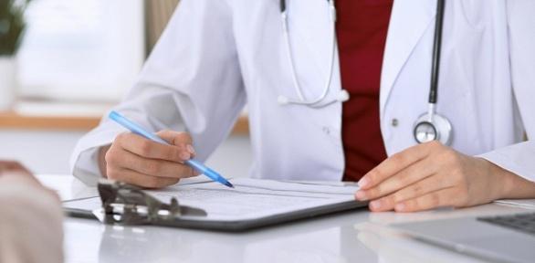 Консультация невролога или эндокринолога вмедцентре «Дар»