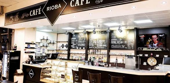 Всё меню всети кофеен Rioba заполцены