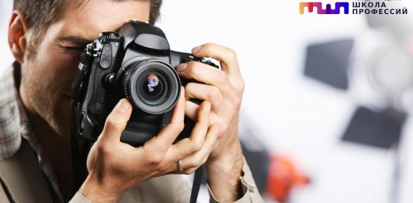 Онлайн-доступ ккурсу пофотографии от«МШП»
