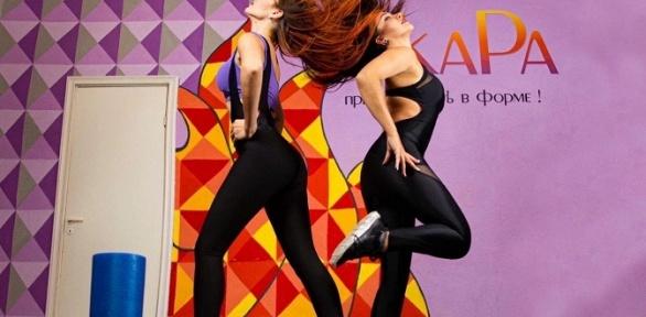 Занятия встудии танца ифитнеса «ЖаРа»