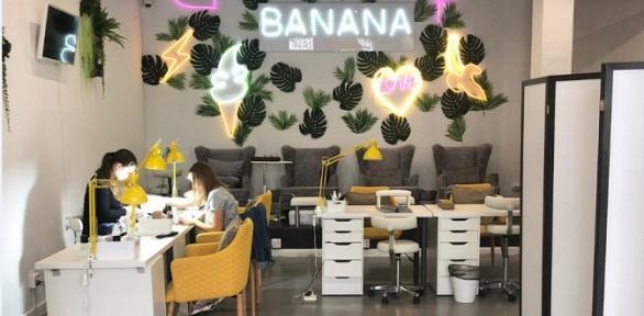 Маникюр ипедикюр спокрытием гель-лаком встудии красоты Banana Nails