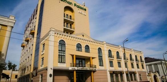 Отдых вКазани сзавтраками вотеле Suleiman Palace Hotel