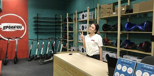 Прокат велосипеда или гироскутера откомпании «Прокачу»