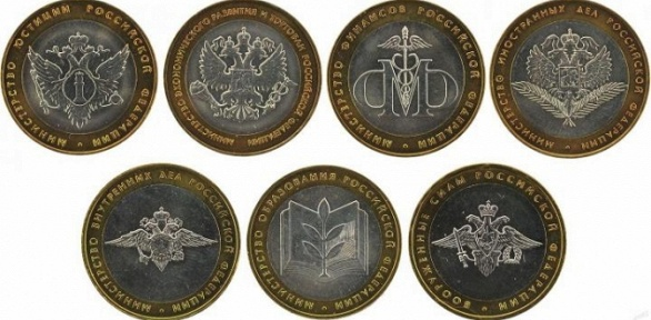 Наборы измонет, альбом для юбилейных памятных монет России