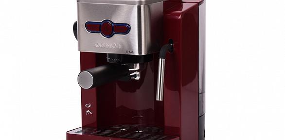 Кофеварка EM1900/DC винтернет-магазине кухонной техники Oursson