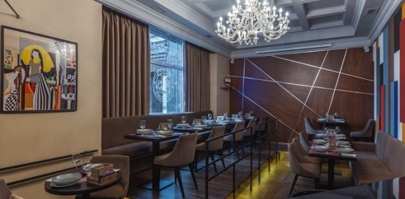 Блюда инапитки ввинном ресторане Wine&Kitchen