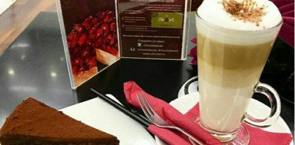 Кофе или чай сдесертом навыбор вТЦ«Сувар Плаза» вкофейне «Венское»