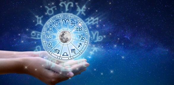 Составление гороскопа отцентра «Твое созвездие»
