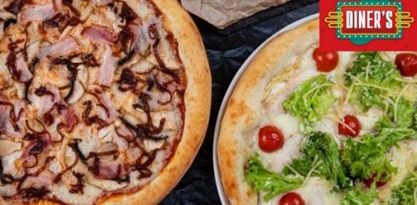 Пицца вкафе Diner`s заполцены