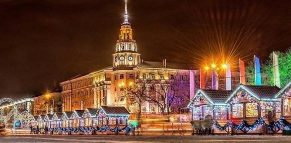 Тур вВоронеж откомпании «Кузнецкий мост»