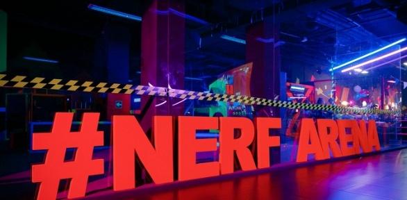 Игра в«Нерф» для одного или компании до5человек впарке Razgon