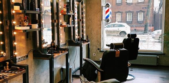 Мужская стрижка, бритье головы, «Королевское бритье» отбарбершопа Britva