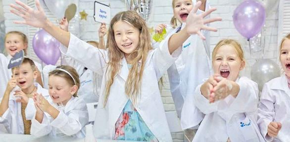 Проведение детского дня рождения отклуба юных химиков «Фарадей»