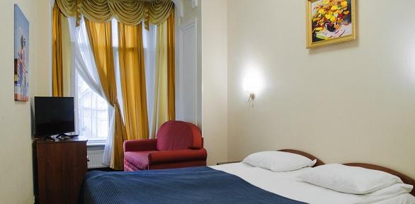 Отдых вцентре Санкт-Петербурга вотеле Antares by Center Hotels