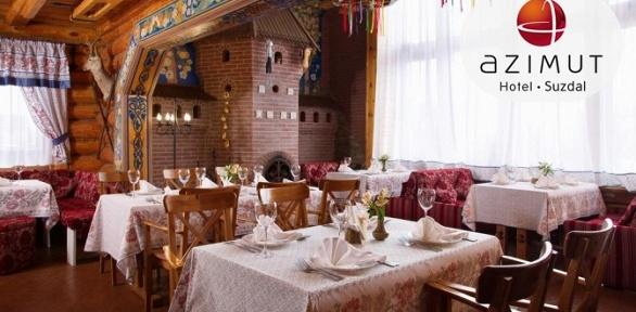 Банный тур вСуздальс спроживанием от«Azimut отель Суздаль»